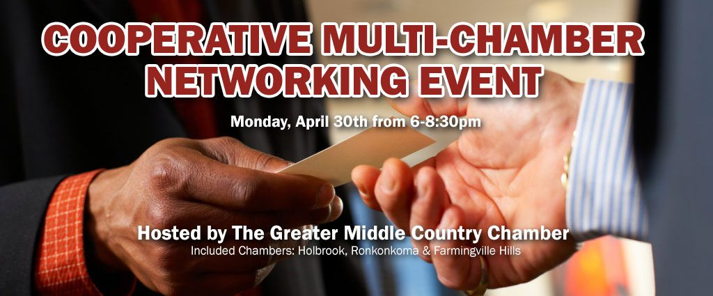 Multi-Chamber Networking Event